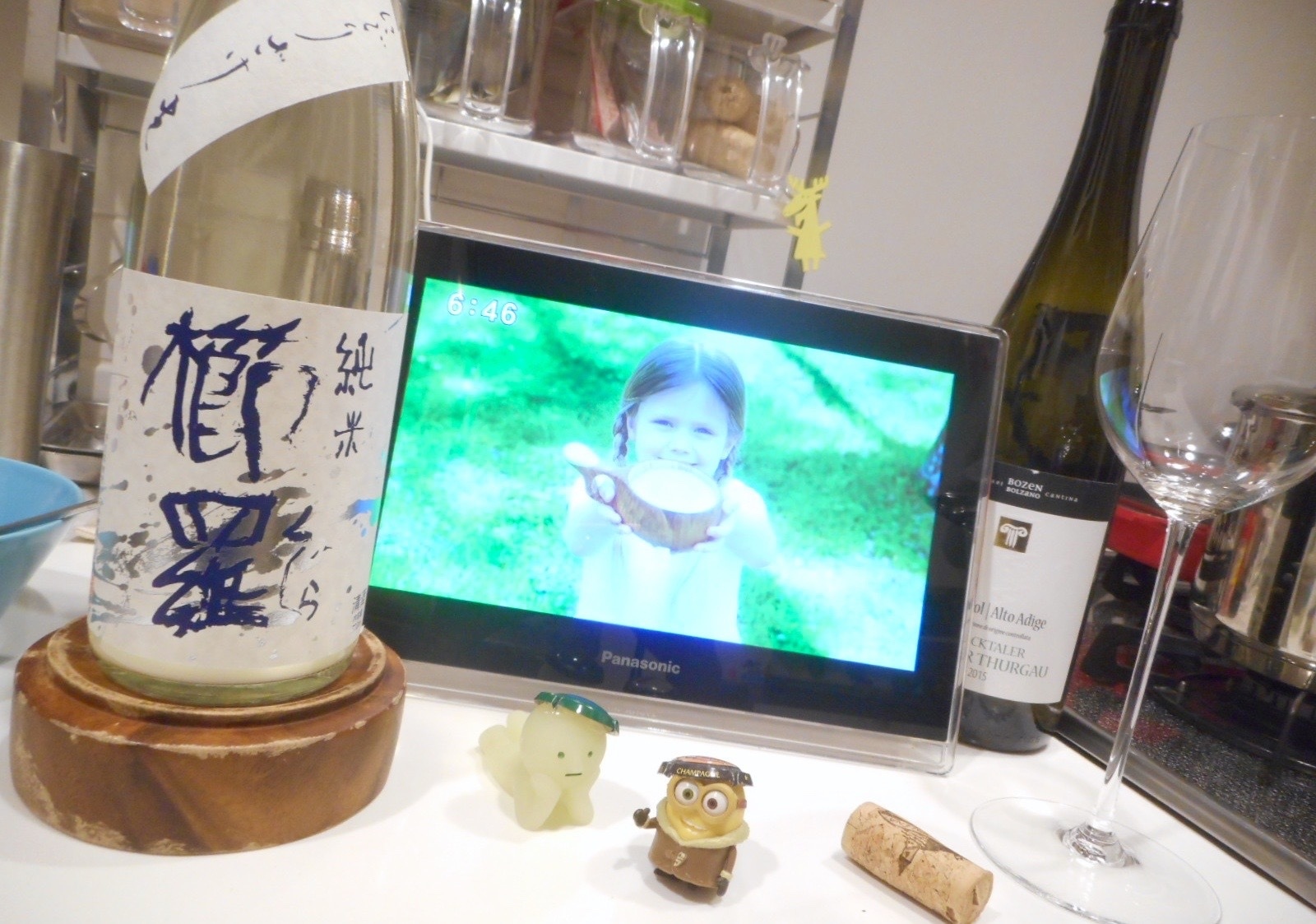 kujira_junmai_nigori30by1.jpg