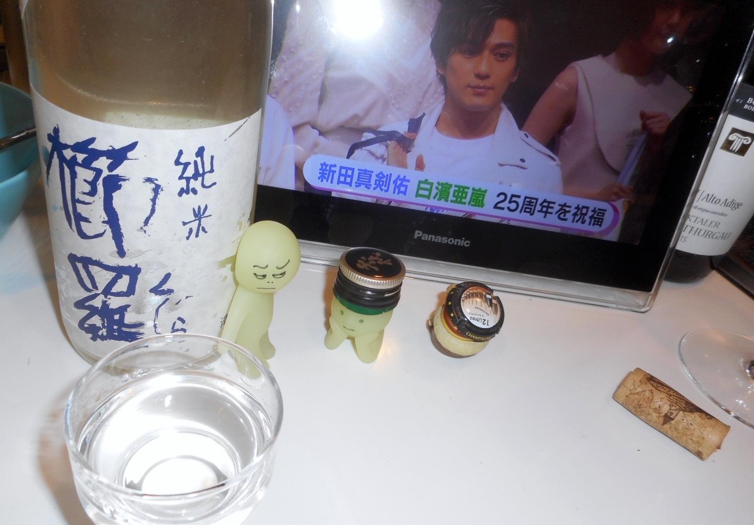 kujira_junmai_nigori30by4.jpg