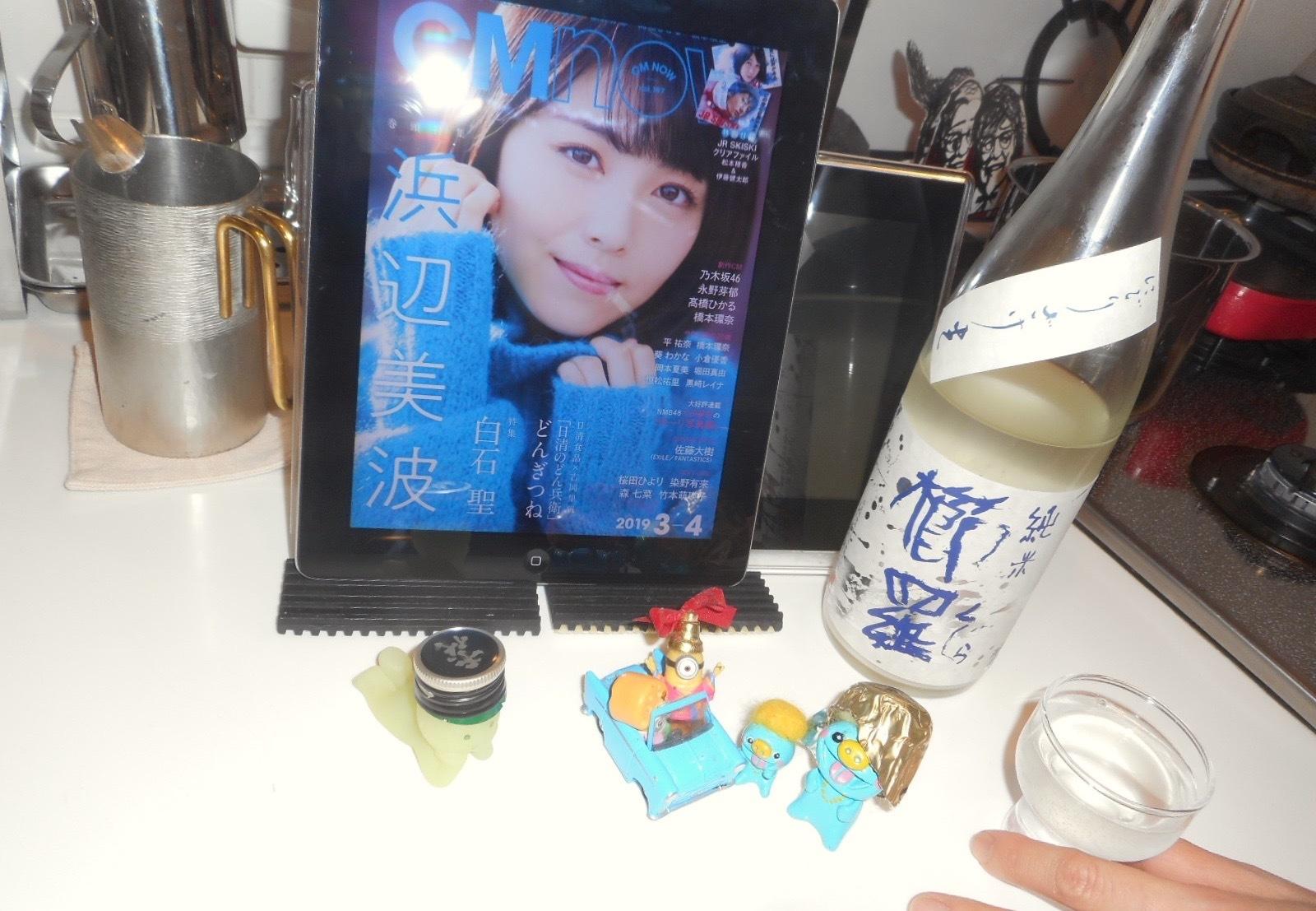 kujira_junmai_nigori30by5.jpg