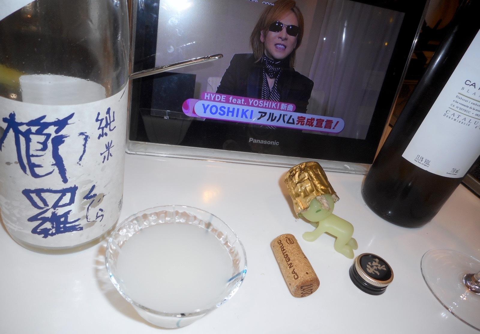 kujira_junmai_nigori30by6.jpg