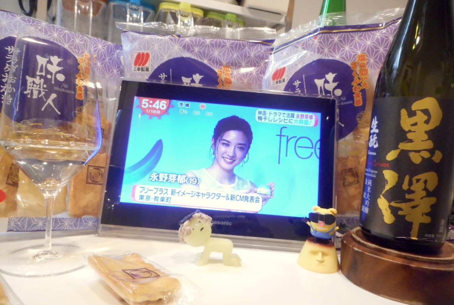 kurosawa_kinmon29by7.jpg