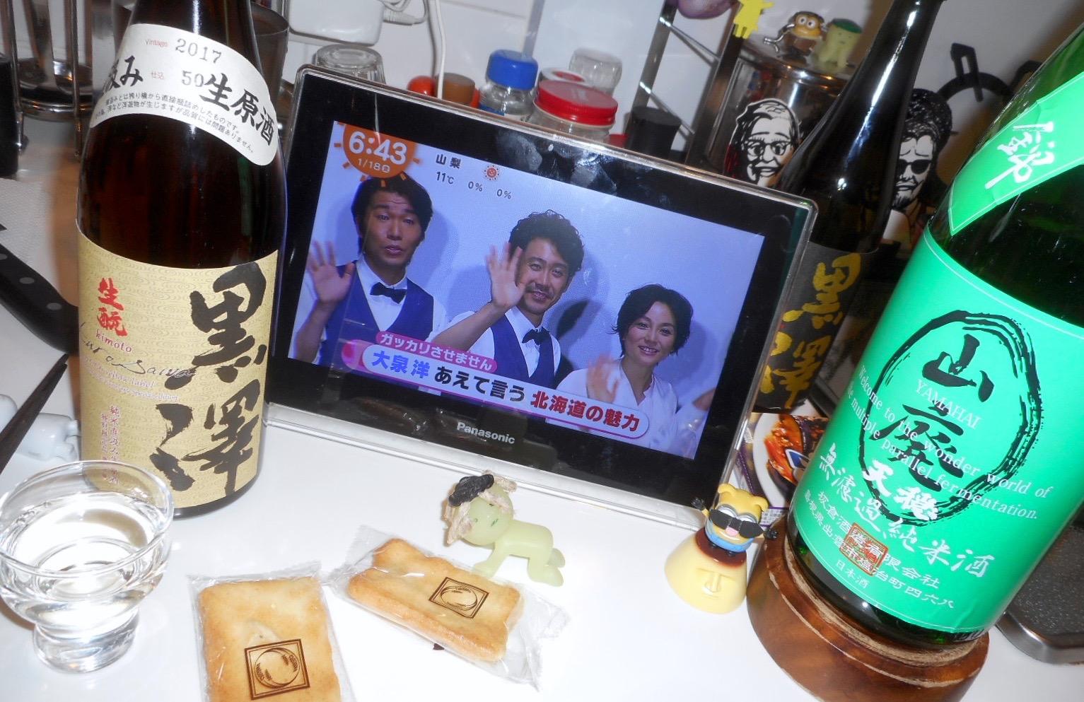 kurosawa_kinmon29by8.jpg