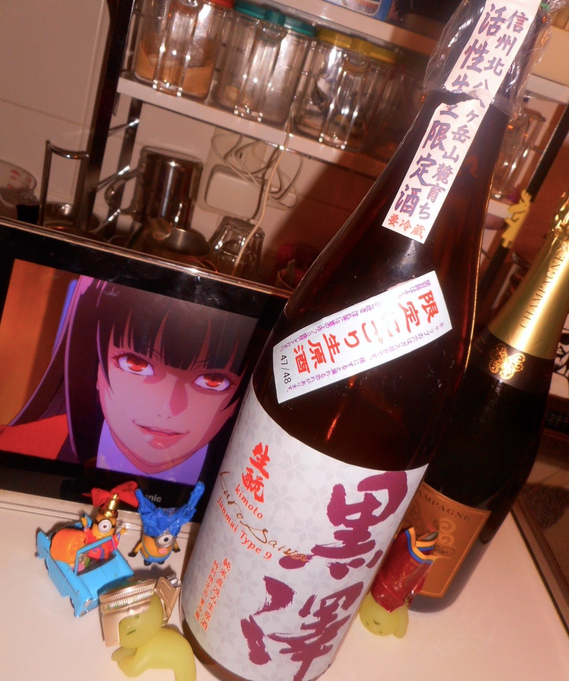 kurosawa_type9nigori30by3.jpg