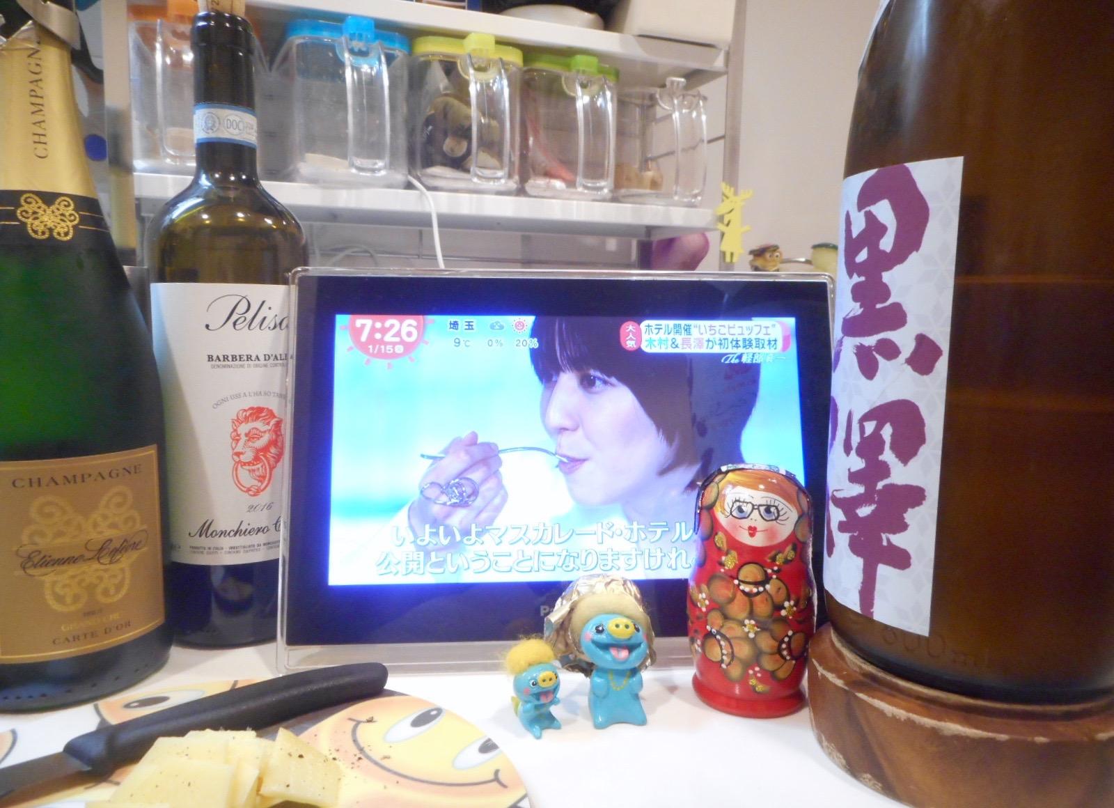 kurosawa_type9nigori30by7.jpg