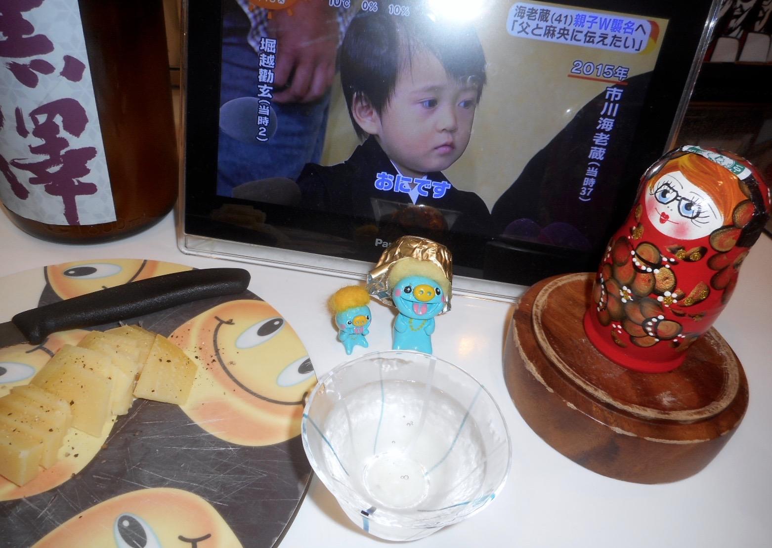 kurosawa_type9nigori30by8.jpg