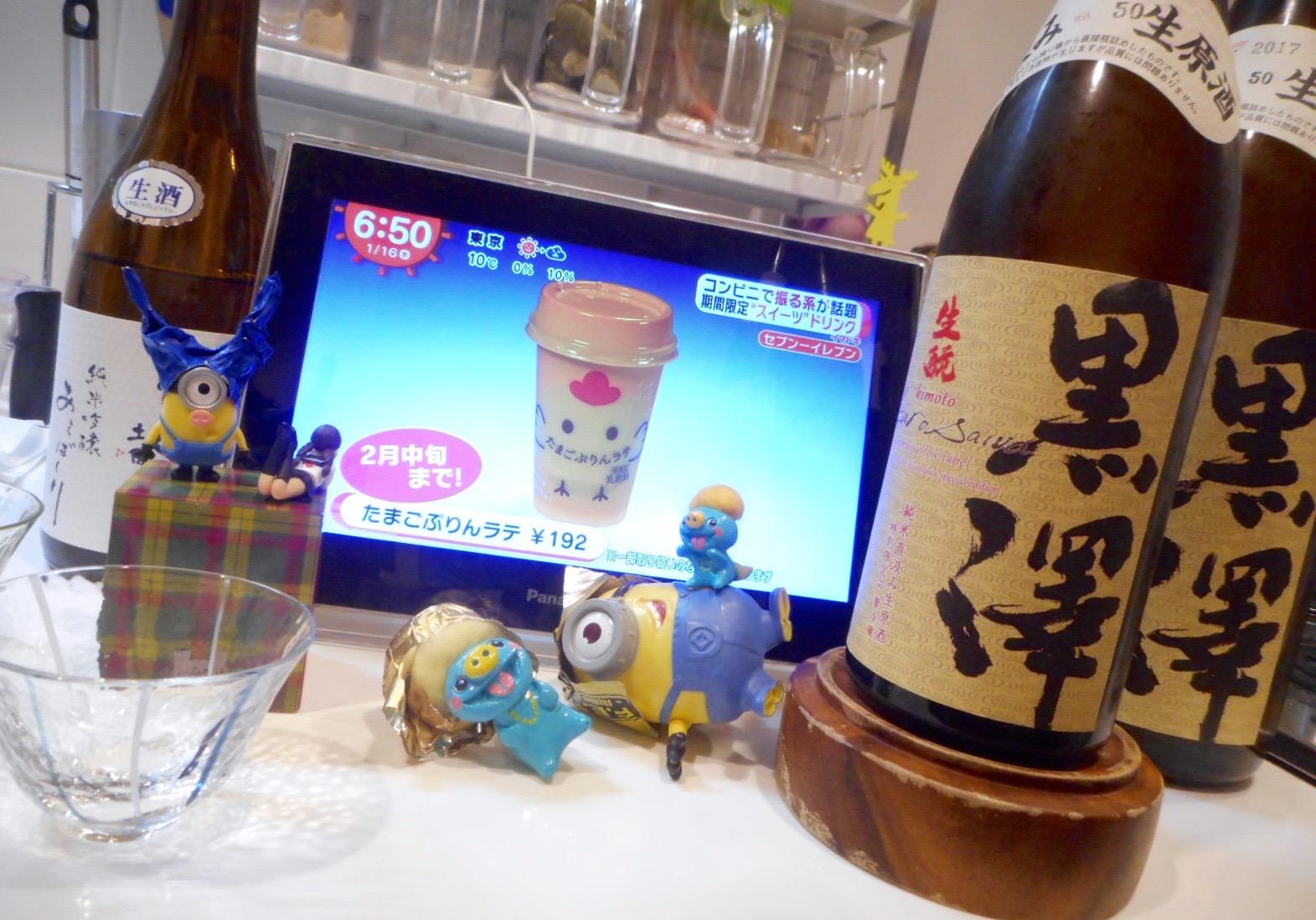kurosawa_yellow29by4_1.jpg