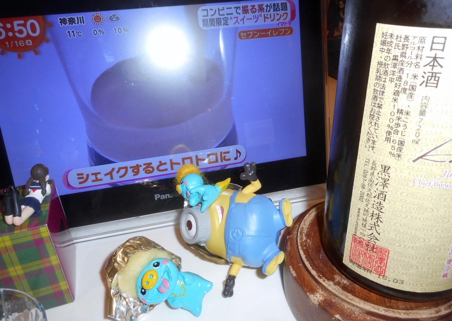 kurosawa_yellow29by4_2.jpg