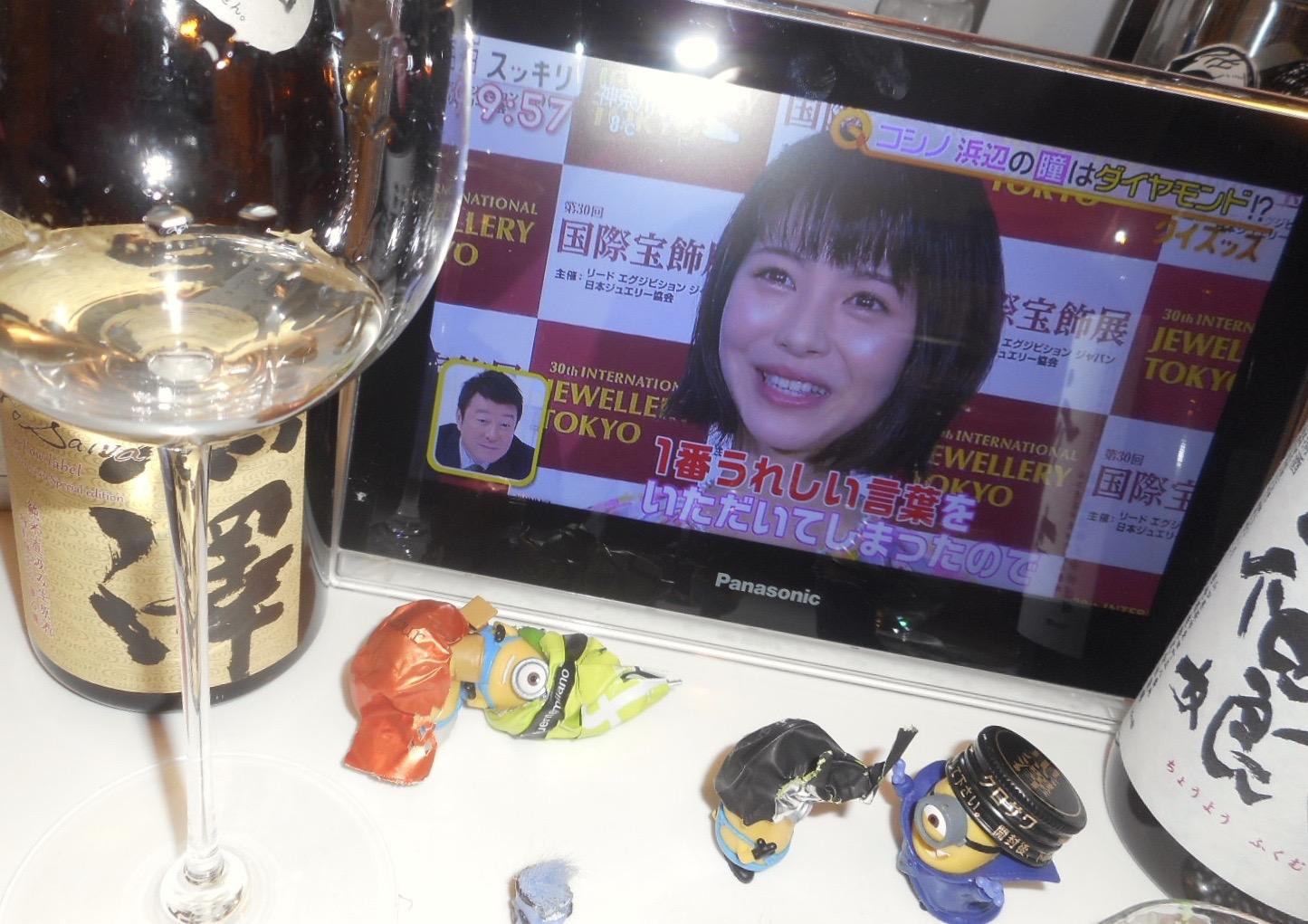 musume_junmai_jikagumi30by1_10.jpg