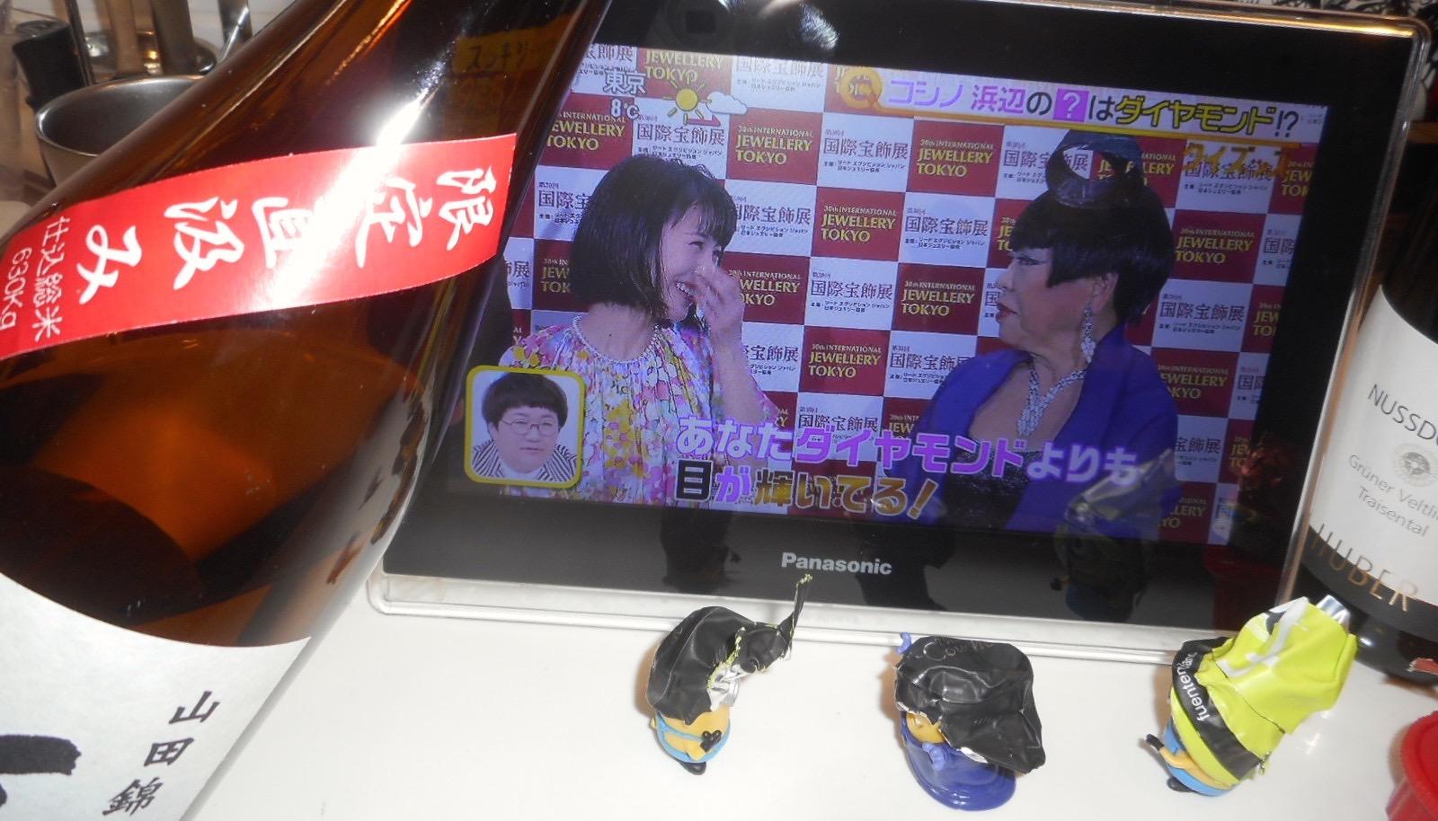 musume_junmai_jikagumi30by1_2b.jpg