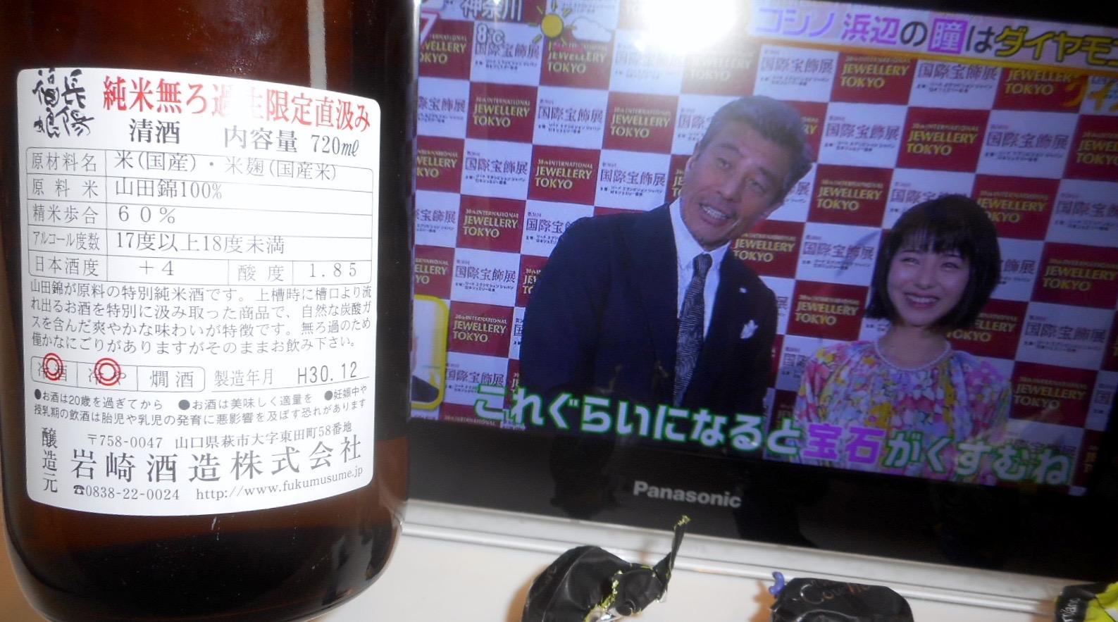 musume_junmai_jikagumi30by1_3b.jpg