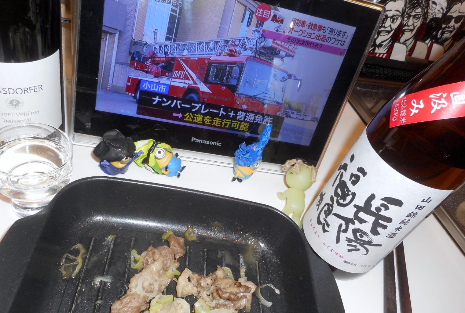 musume_junmai_jikagumi30by1_5.jpg