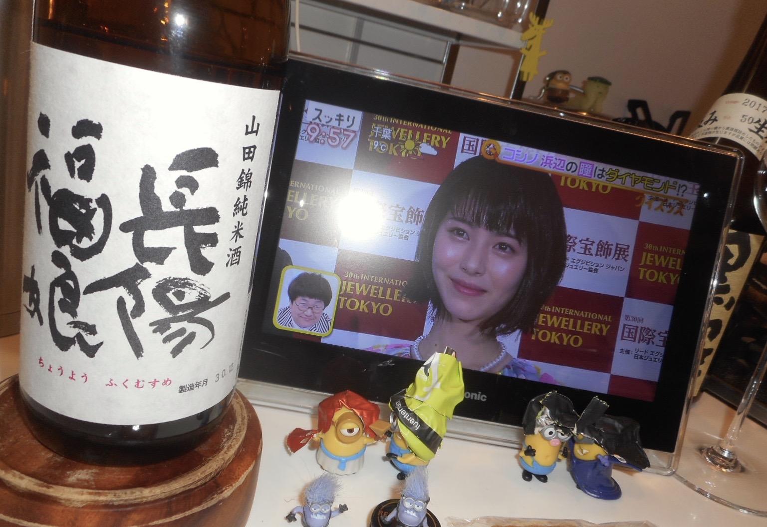 musume_junmai_jikagumi30by1_7.jpg