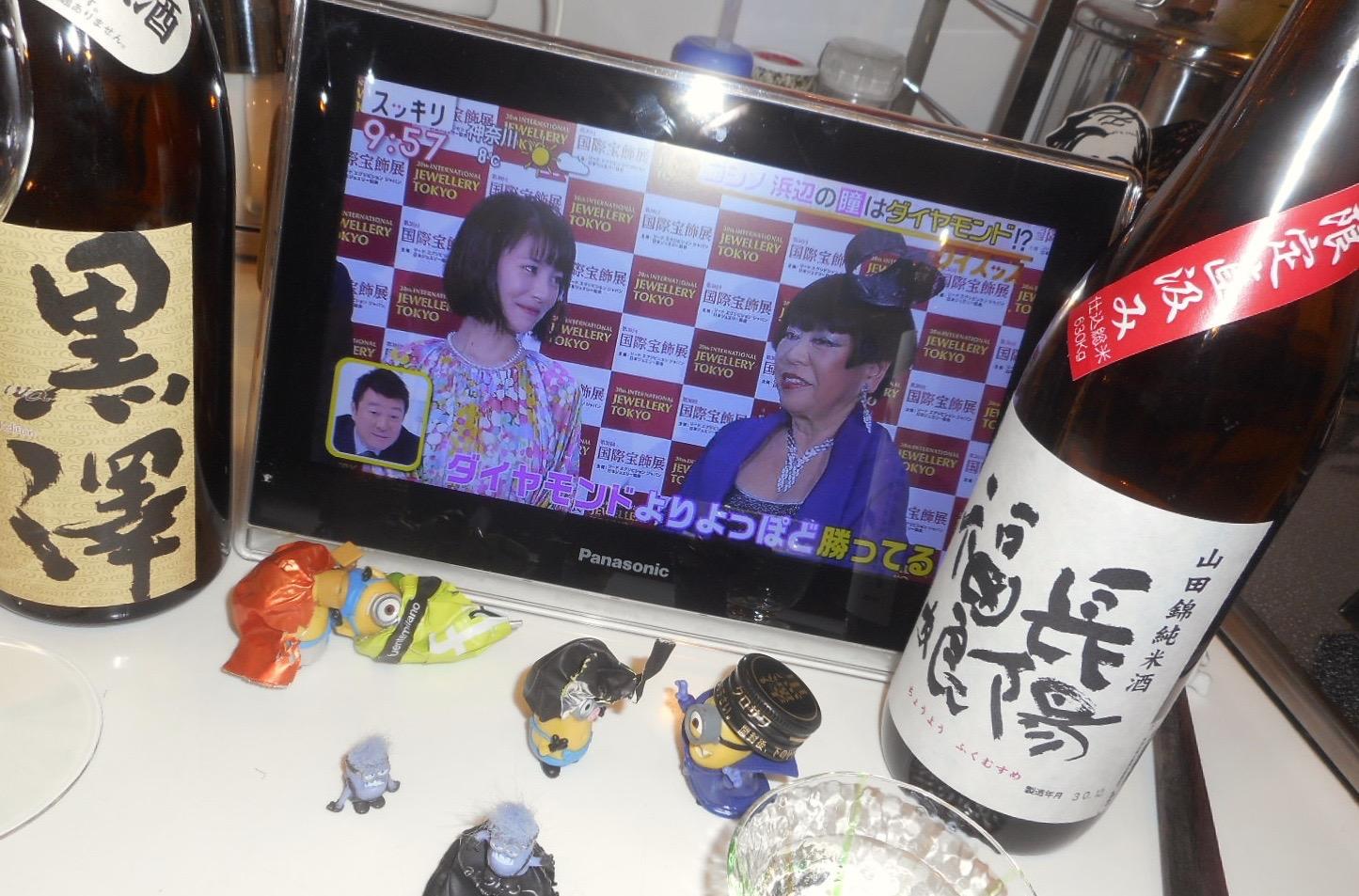musume_junmai_jikagumi30by1_8.jpg