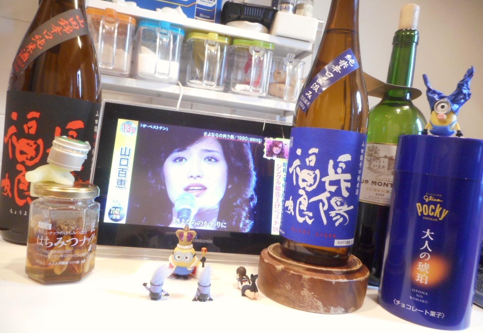 musume_karakuchi_jikagumi30by1.jpg