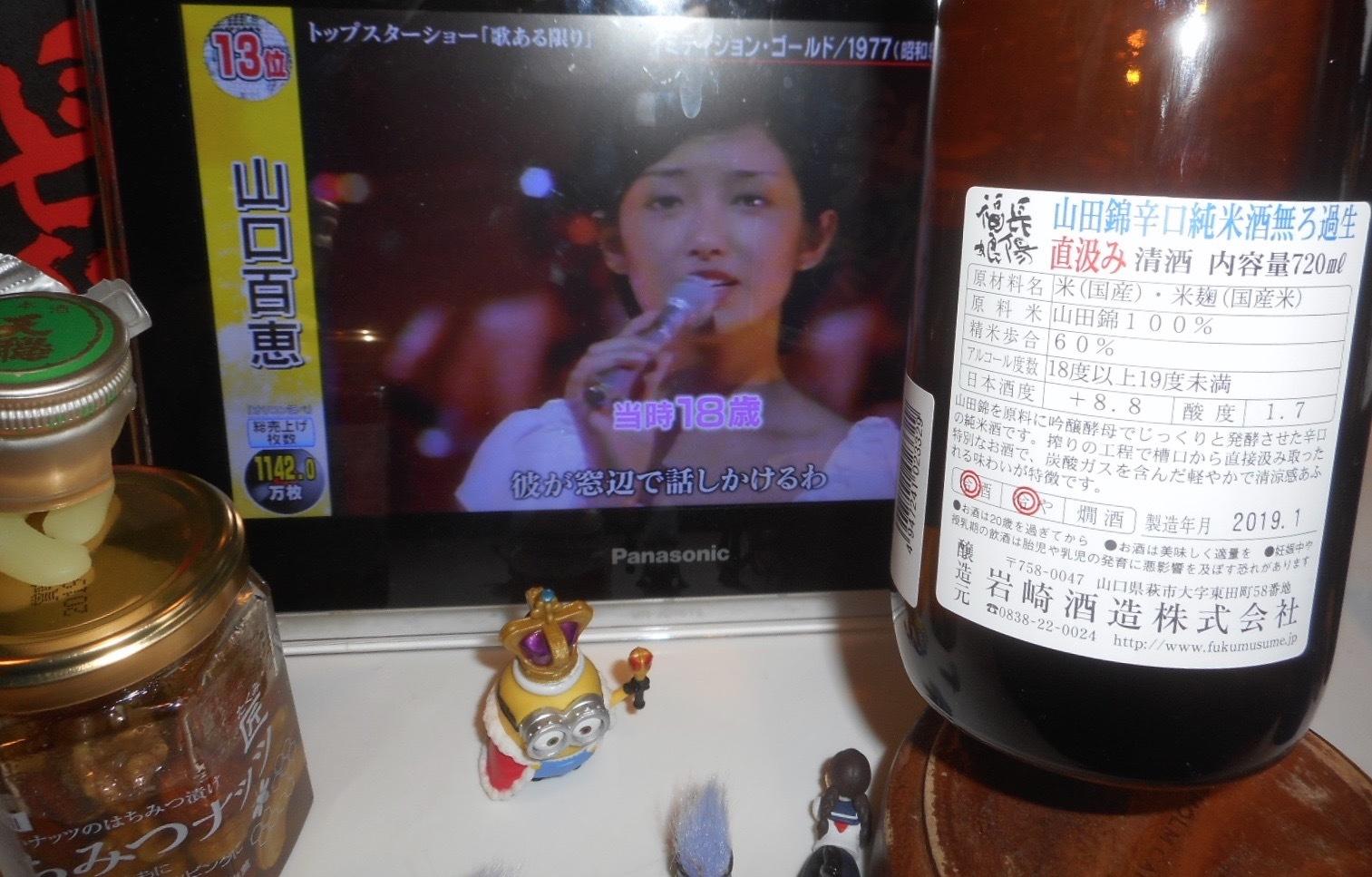 musume_karakuchi_jikagumi30by2.jpg