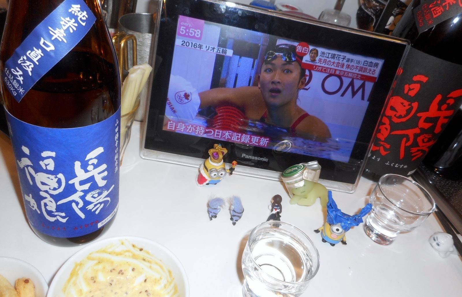 musume_karakuchi_jikagumi30by4.jpg