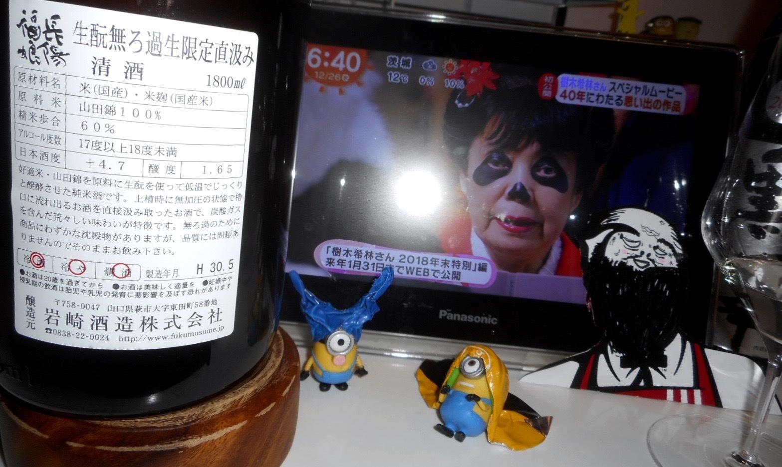 musume_kimoto29by2_2.jpg