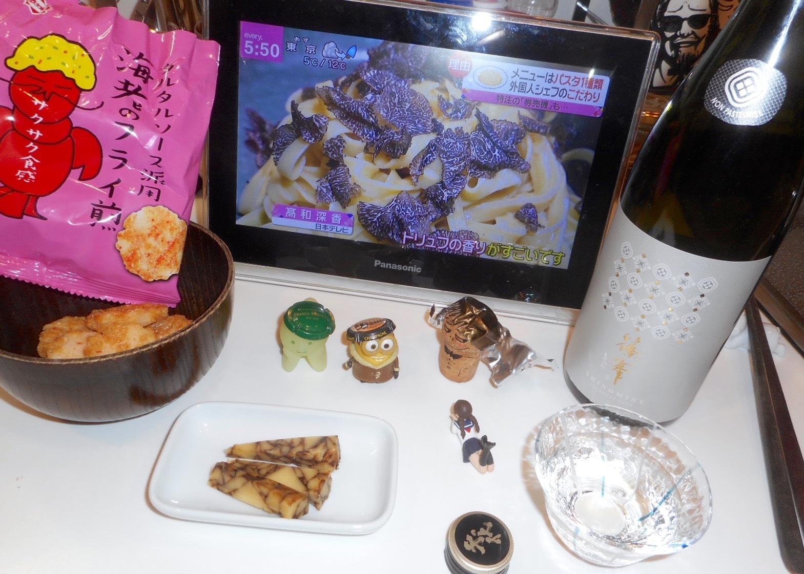 shinomine_blanc30by4.jpg