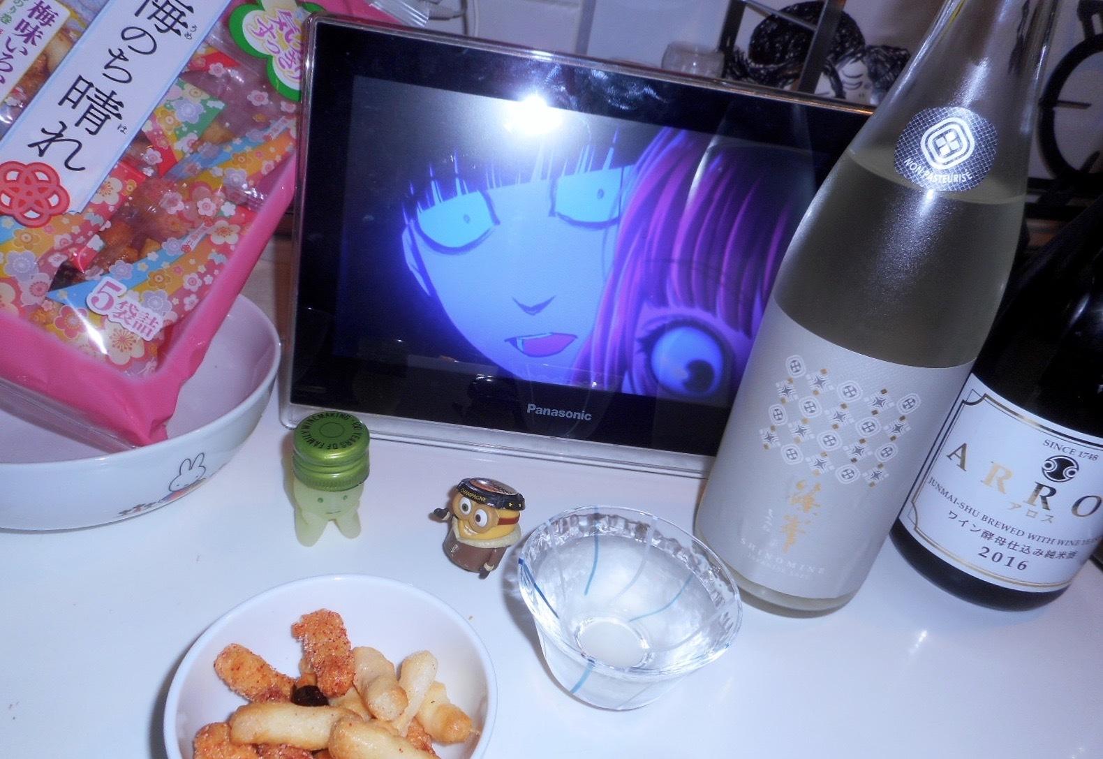 shinomine_blanc_nigori30by5.jpg
