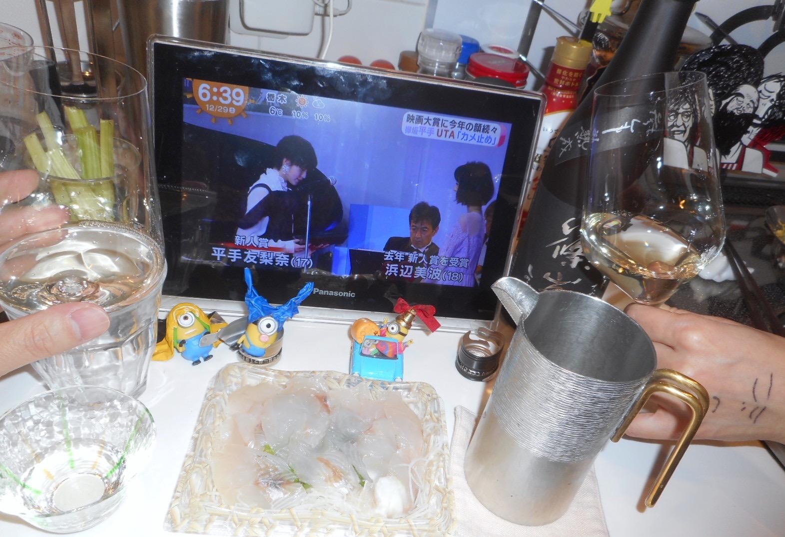shinomine_jundai_omachi_sannen25by3_1.jpg