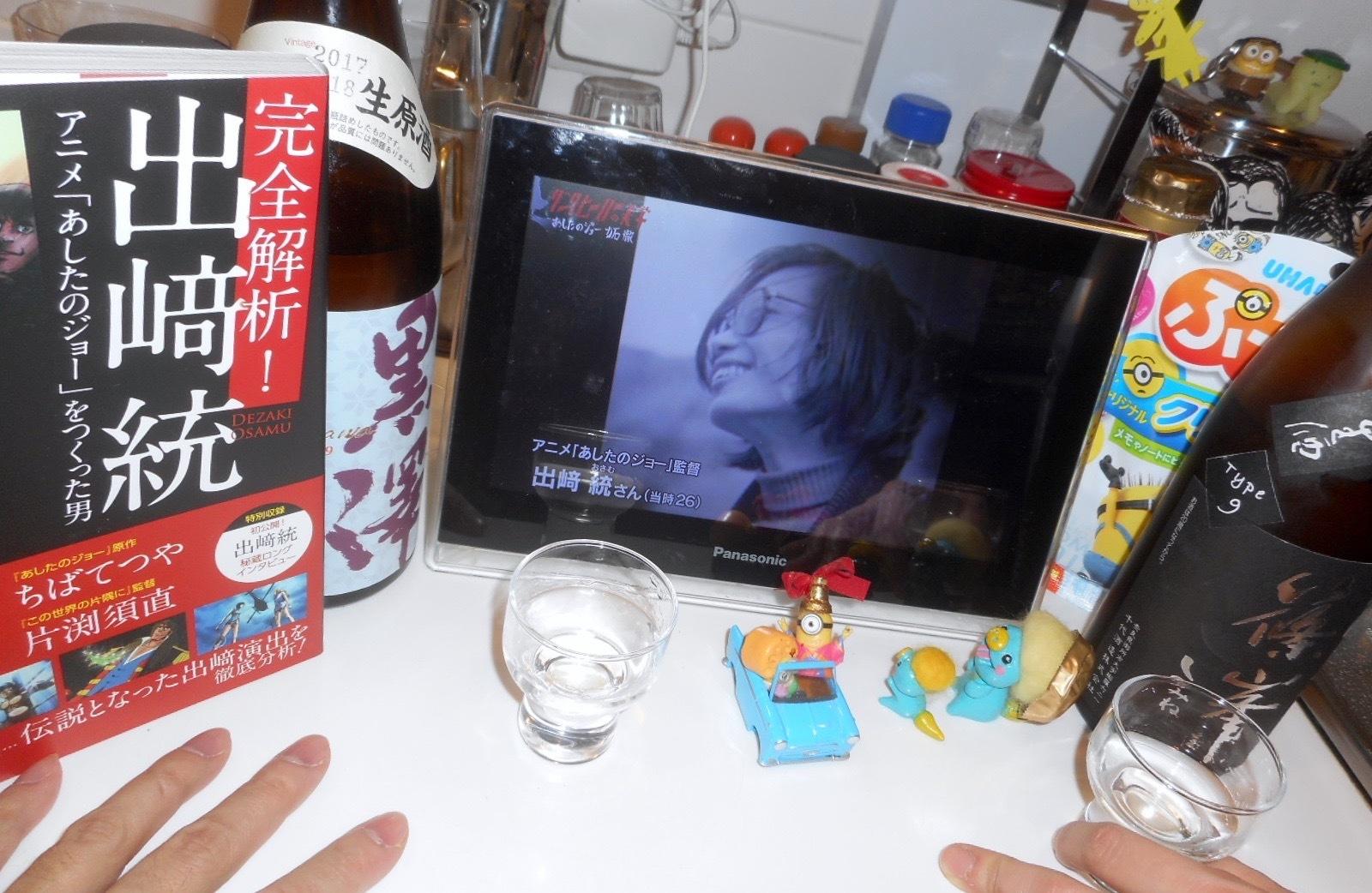 shinomine_type9_29by2_6.jpg