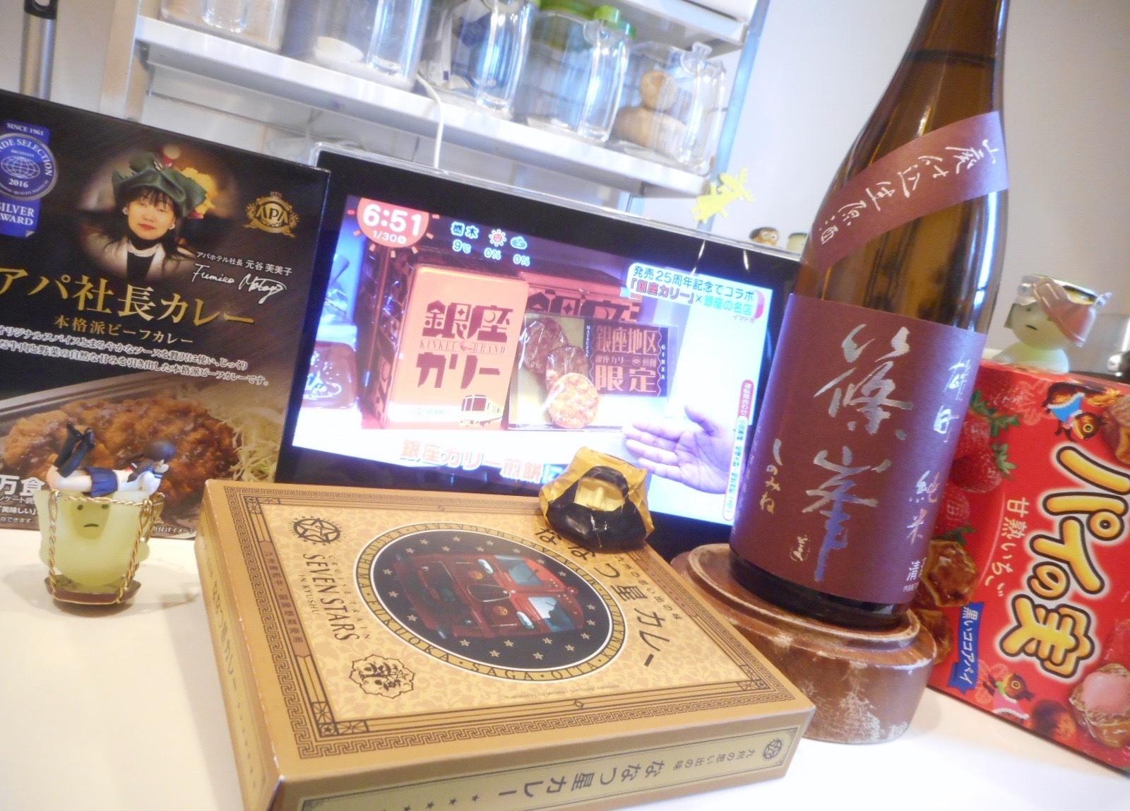 shinomine_yamahai_omachi29by1.jpg