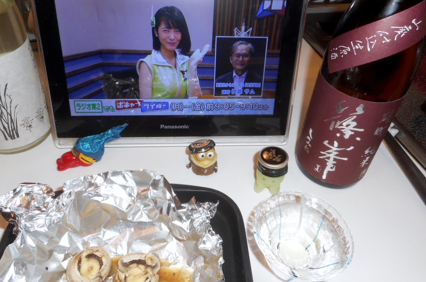 shinomine_yamahai_omachi29by3.jpg