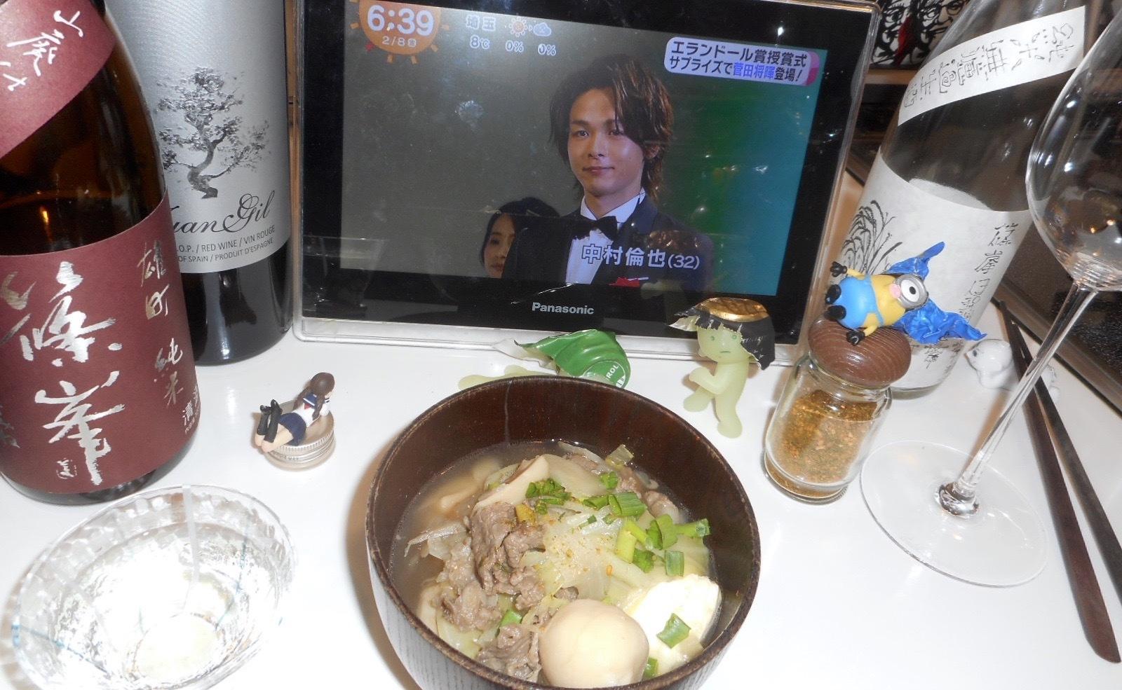 shinomine_yamahai_omachi29by6.jpg