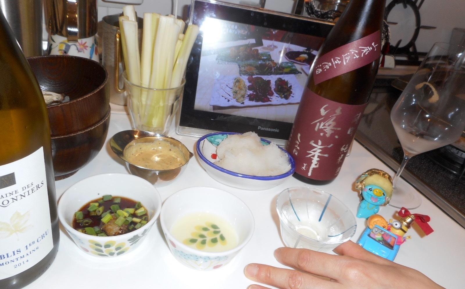 shinomine_yamahai_omachi29by7.jpg