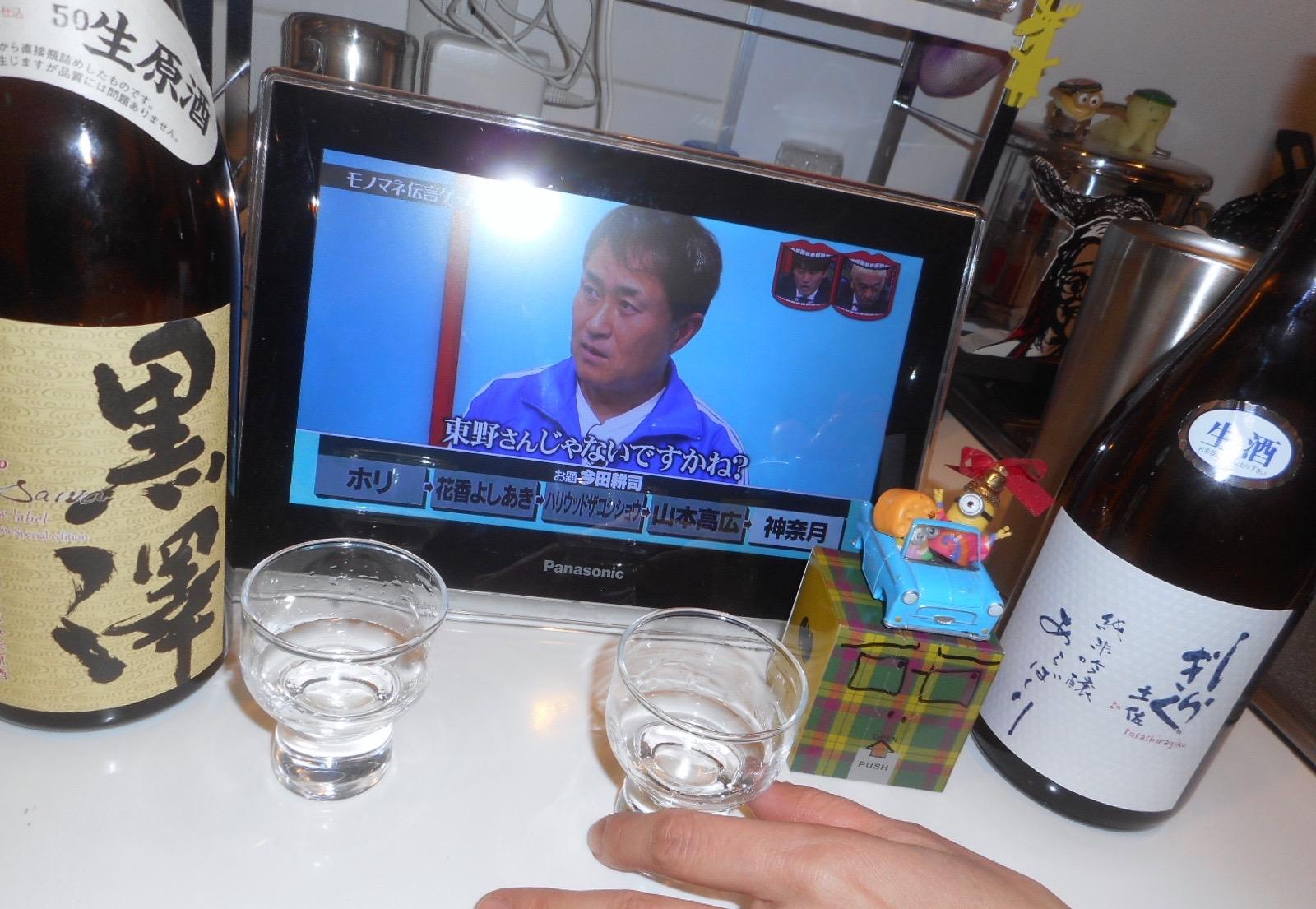 tosashiragiku_hattan_arabashiri30by6.jpg