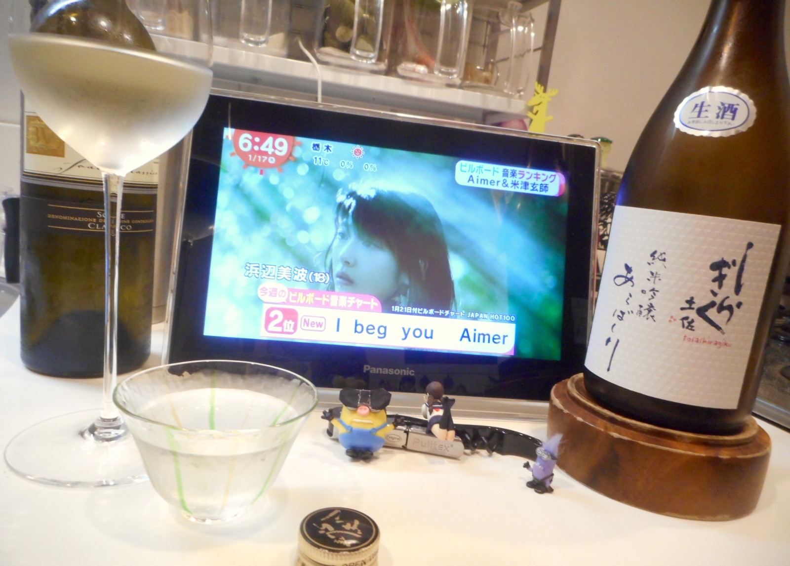 tosashiragiku_hattan_arabashiri30by7.jpg