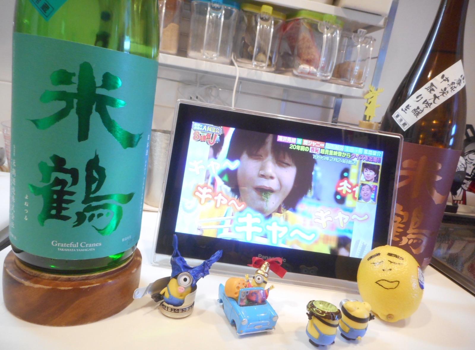 yonetsuru_karakuchi30by1.jpg
