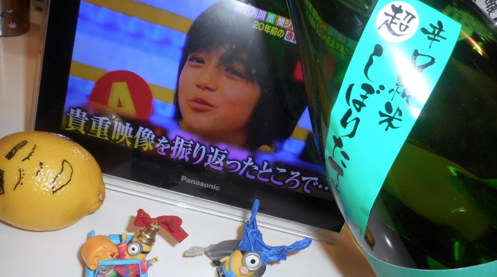 yonetsuru_karakuchi30by3.jpg