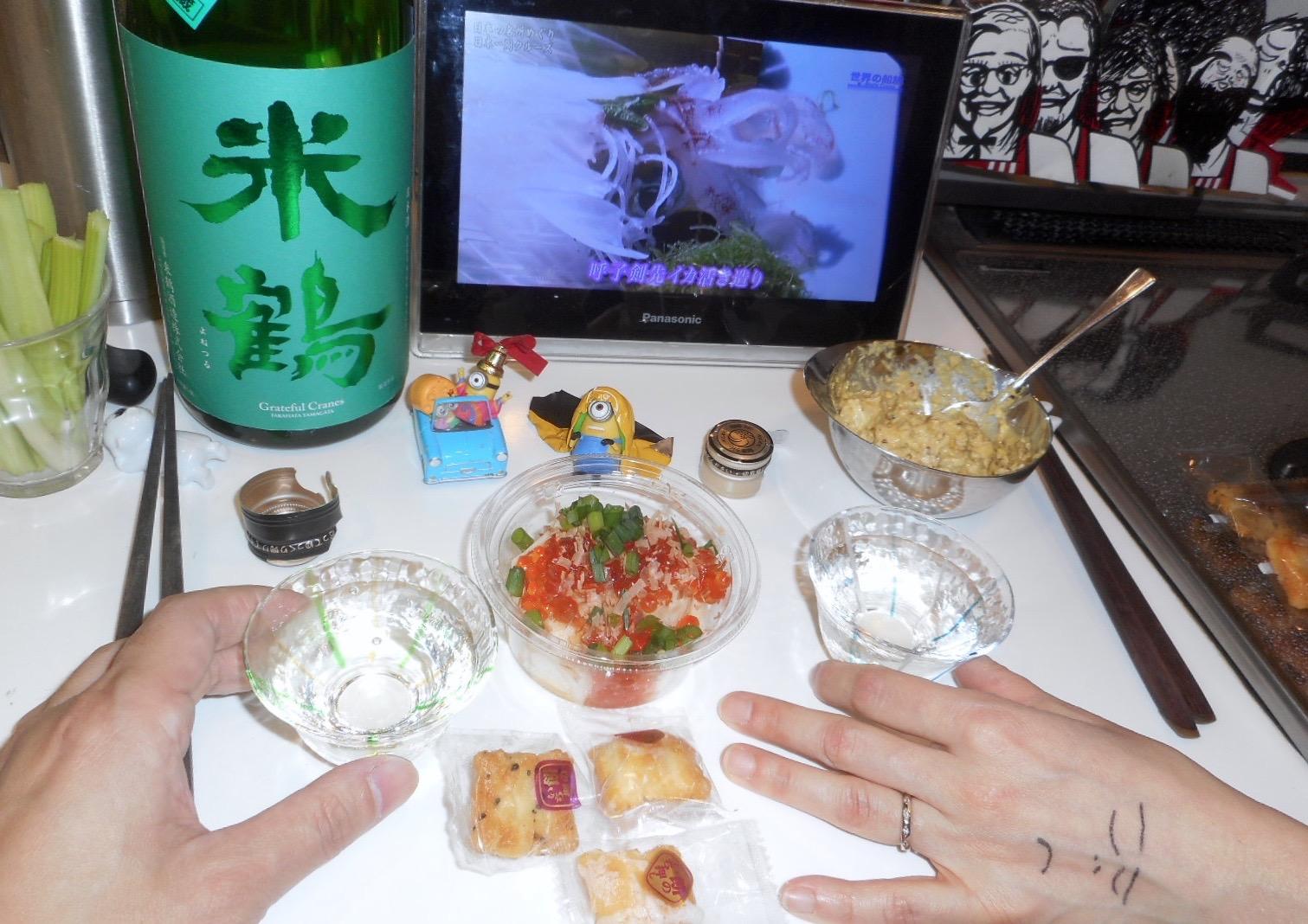 yonetsuru_karakuchi30by4.jpg