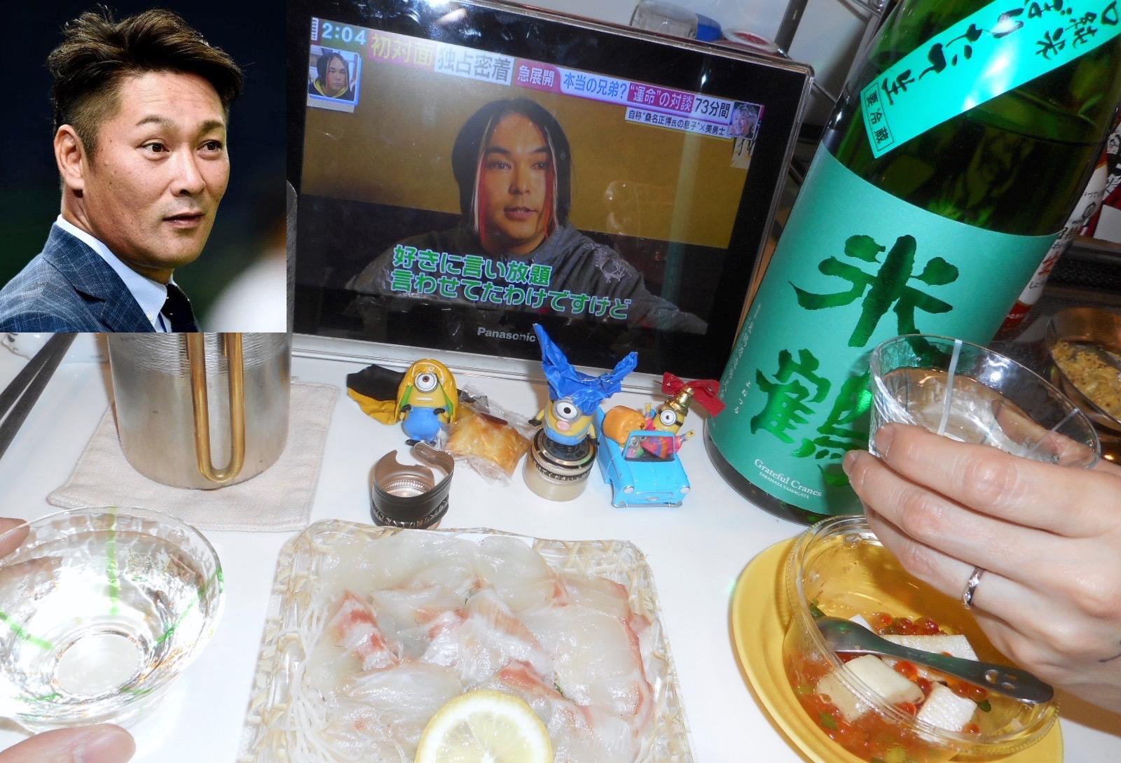 yonetsuru_karakuchi30by5.jpg