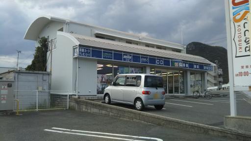 ブログ小豆島DSC_0116