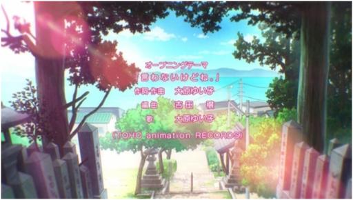 ブログ小豆島_神社01