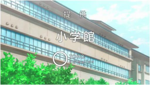 ブログ小豆島_土庄中学校03