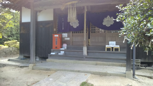 ブログ小豆島DSC_0103