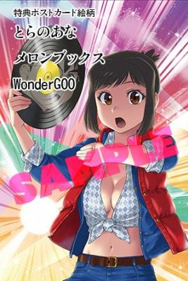 age1-wngoo0200.jpg