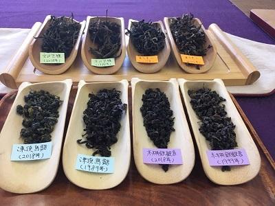 第15期台湾茶講座