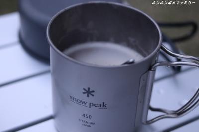 熱々コーヒー