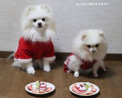 クリスマスケーキ待て