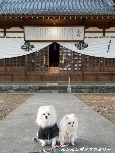 飯沼神社 本殿