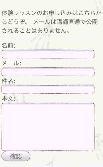 fc2blog_20181204230615e62.jpg