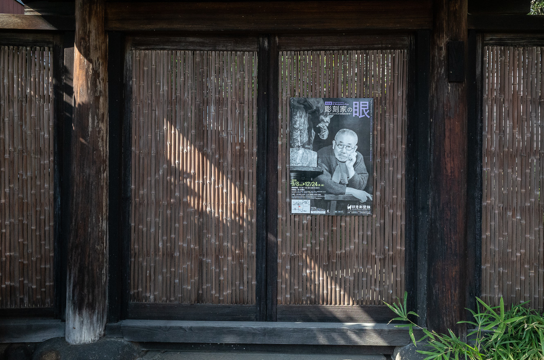 181108上野-000230