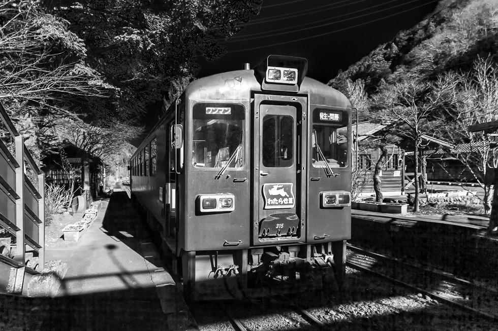 1612108足尾980-1