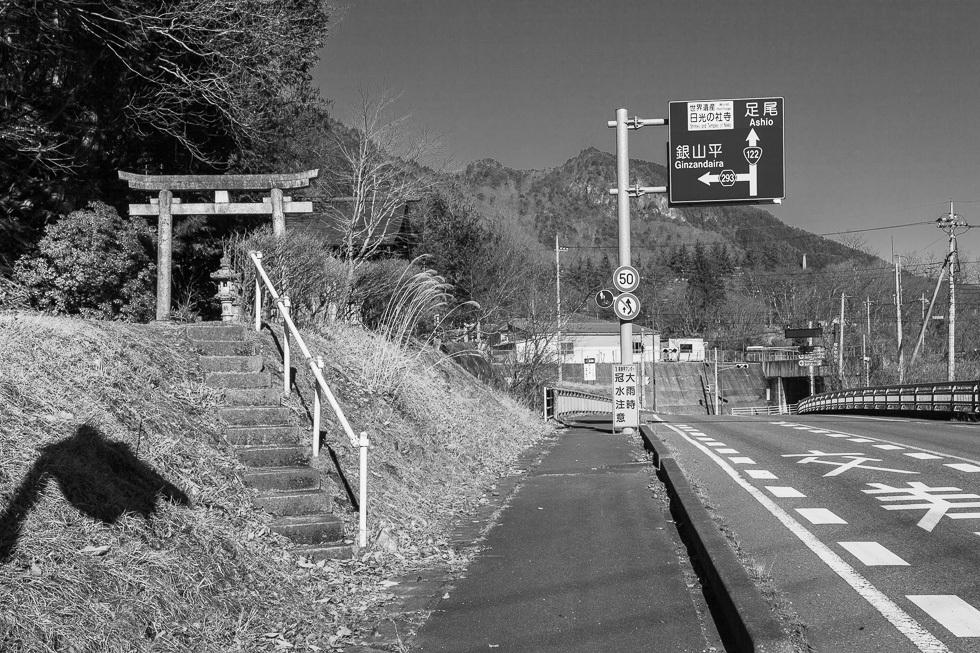 1612108足尾980-1-5