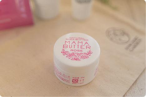 シンシアガーデン ママバター 保湿ケアセット(ローズの香り)