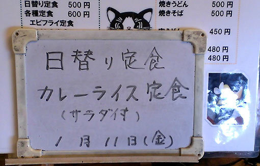 190111006006.jpg